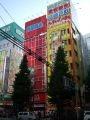 Salle SEGA et Club Sega - Akihabara (Japon)