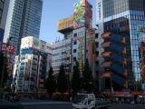 Sega Gigo - Akihabara (Japon)