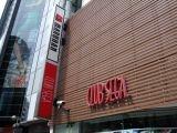 Club Sega - Shibuya (Japon)