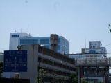 Siège de SEGA Corporation (Japon)