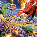 Space Harrier : Manuel, couverture, et CD japonais Saturn